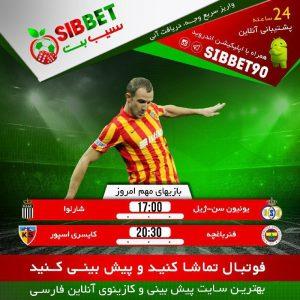 سایت ibet90